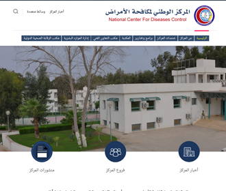 ncdc_org_ly